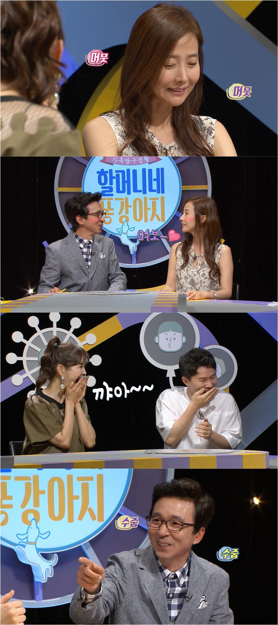 '할머니네' 김국진♥강수지, 결혼사진 최초 공개…분홍빛 스튜디오
