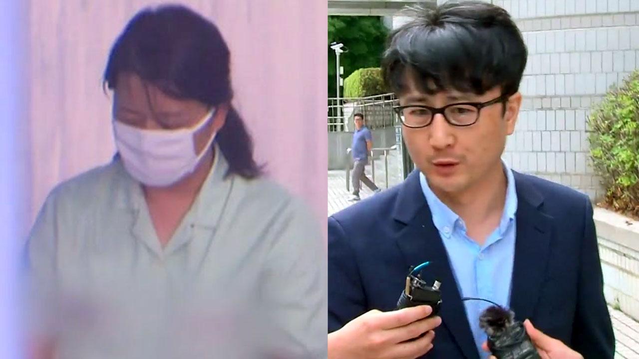 '文 아들 의혹 조작' 국민의당 2심도 실형