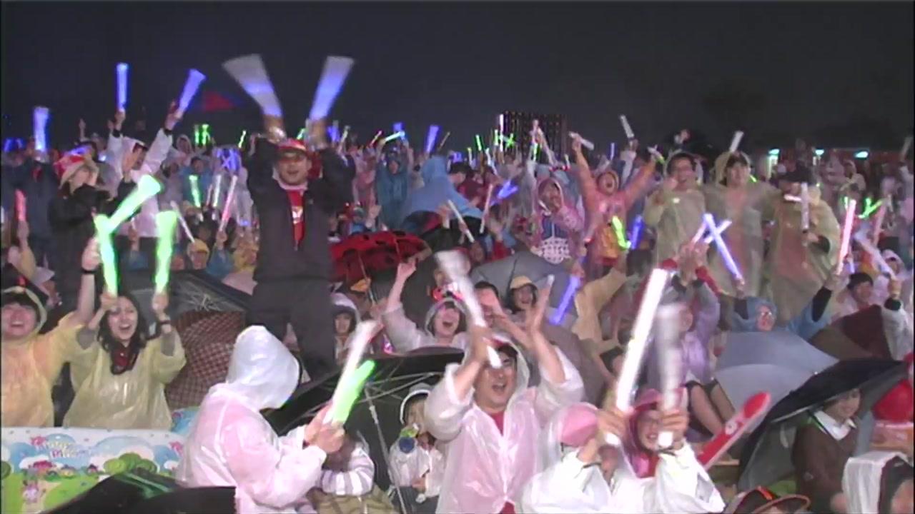 서울 도심 월드컵 거리 응원...대중교통 특별 운행