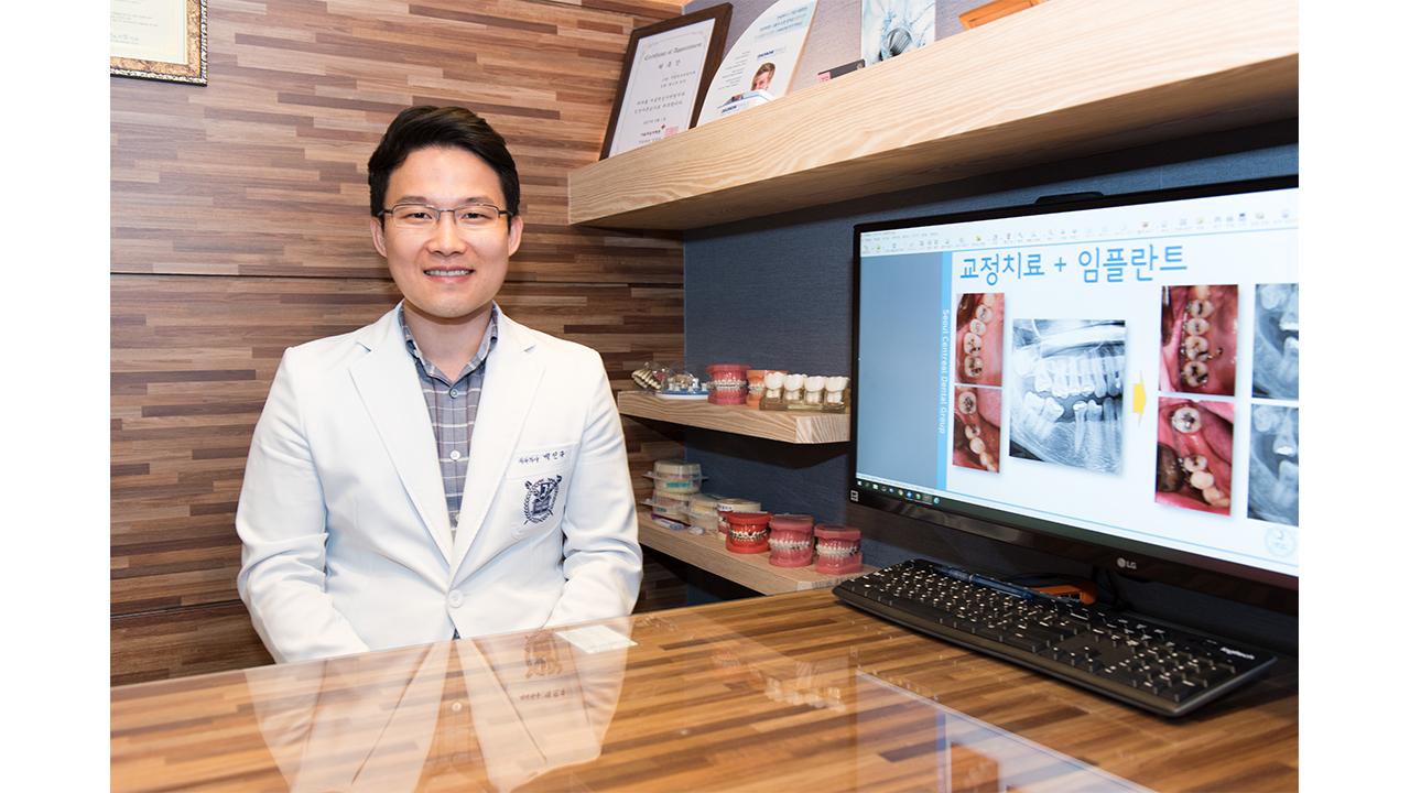 헬스플러스라이프 '인상 개선과 치아 건강을 위한 '교정 치료' 알아보기' 16일 방송
