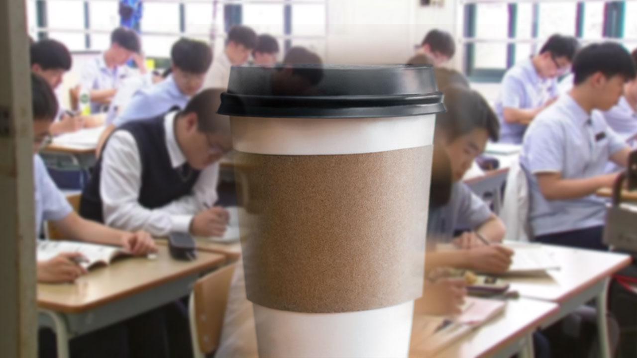 [뉴스큐 이슈스토리] 왜 아이들은 커피를 마셔야 했나