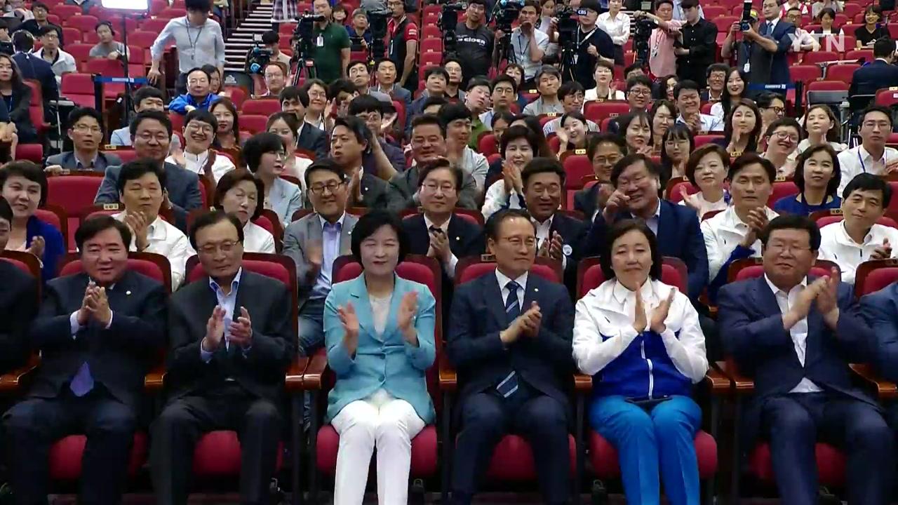 "[YTN 실시간뉴스] 여당, 선거 압승...문 대통령 ""자만 않겠다"""