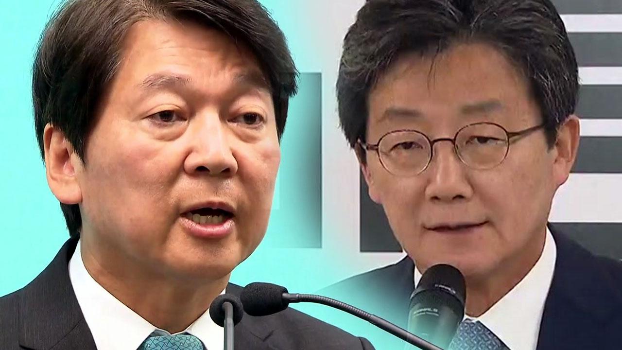 유승민 사퇴·안철수 출국...구심점 잃은 바른미래당