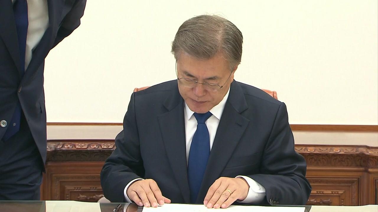 """문 대통령 """"국민께 감사...자만하지 않을 것""""...개혁 추진 탄력"""