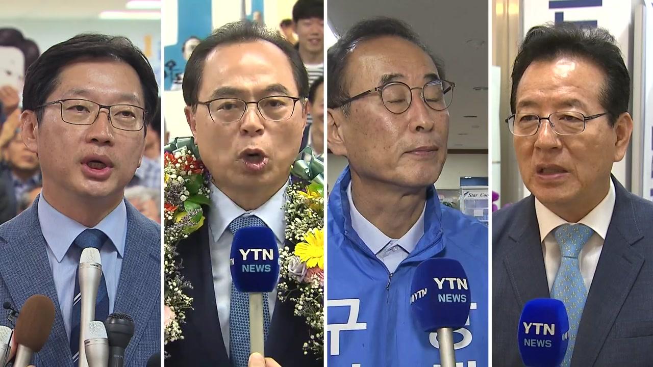 與, 6·13 지방선거 압승...정치권 후폭풍