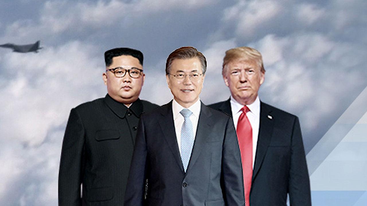 """[취재N팩트] """"비핵화 결렬시 연합훈련 재개"""""""