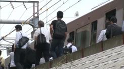 日 오사카 지진...초등학생 등 3명 사망·부상 230여 명