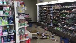 오사카, 관측 이래 최강 지진...3명 사망·200여 명 부상