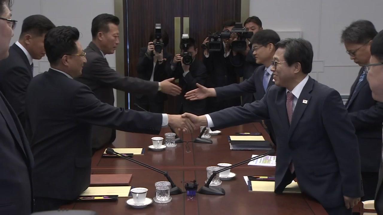 남북통일농구경기, 15년 만에 부활...다음 달 4일 평양 개최