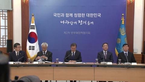 """靑 """"올 하반기 지방정부·지방의회 전방위 감찰"""""""