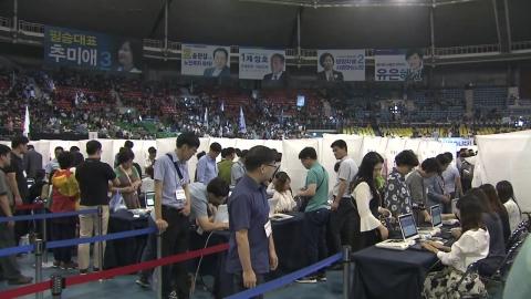"""민주, 8월 전당대회…""""한국당 원구성 협상 나와라"""""""