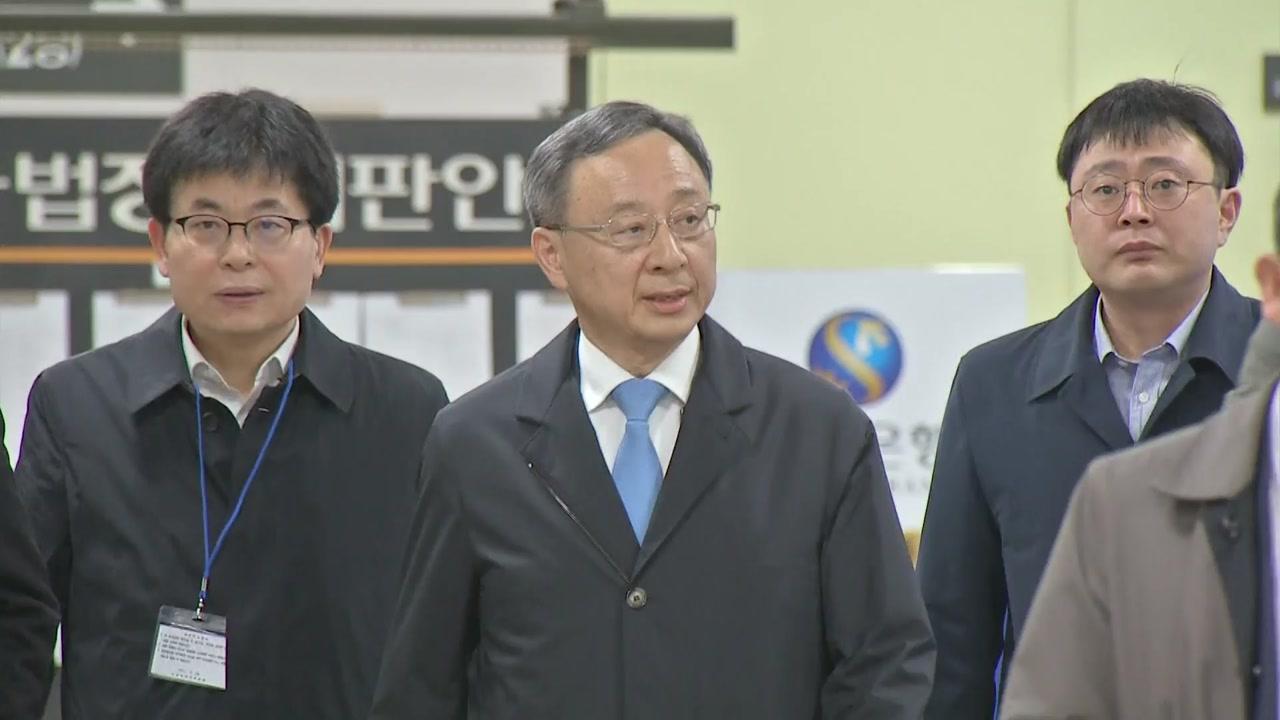 """""""비자금으로 불법 정치자금""""...경찰, KT 황창규 구속영장 신청"""