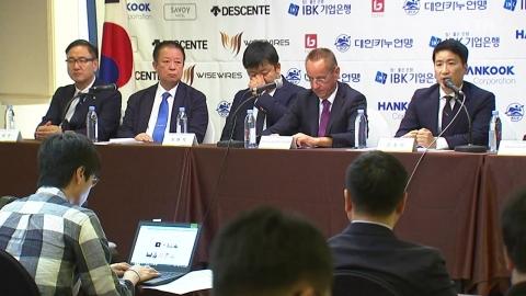 카누 드래곤보트, 아시안게임·세계선수권서 남북단일팀 추진