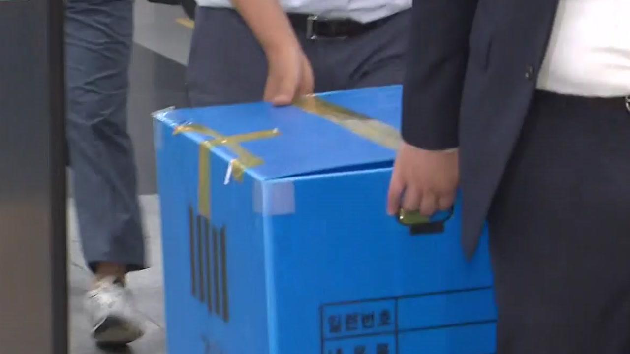 '노조 분열 공작'에 이동걸 前 보좌관 관여...검찰, 고용노동부 압수수색