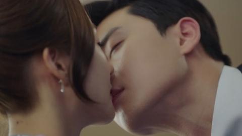 '김비서' 박서준♥박민영, 짜릿한 키스 밀당