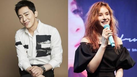 """조정석♥거미, 5년 열애→결혼…""""날짜 미정·비공개 예식"""""""