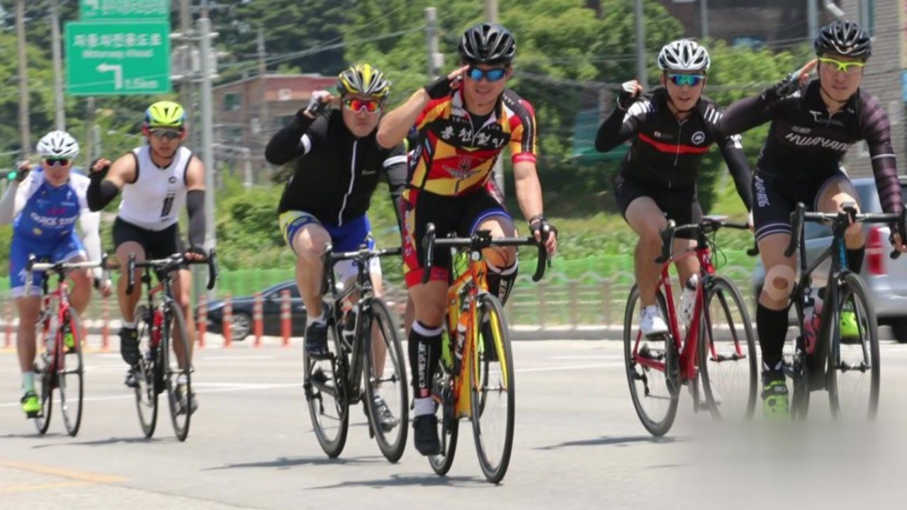 [좋은뉴스] '전우 위해'...625km 자전거 타며 이색 기부
