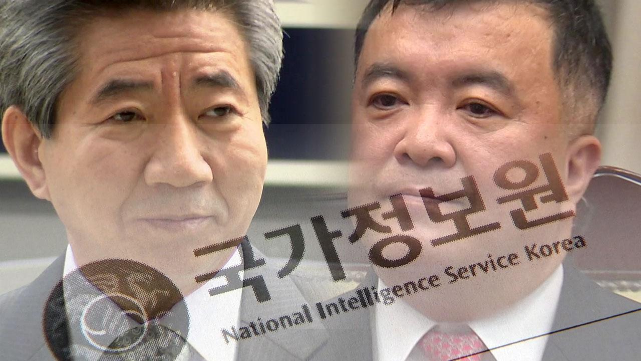 """[취재N팩트] """"원세훈, 검찰총장에 '논두렁 시계'로 盧 망신주자 제안"""""""