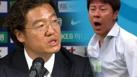 """신태용 감독 유임 불투명...""""외국인 감독들과 경쟁 체제"""""""