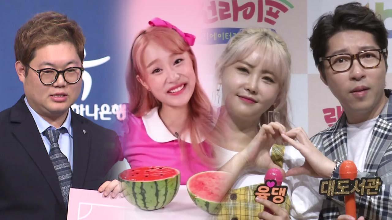 TV 속으로 들어온 '1인 방송인'...'일상 공개' 예능도 등장