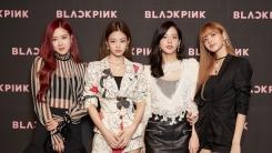 블랙핑크, 25일째 차트 1위 점령…걸그룹 최장기간