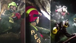 태국 동굴 소년 4명 생환...오늘 2차 구조