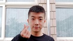 2PM 우영, 오늘(9일) 백두산부대 신교대 입소…손 하트 인증샷