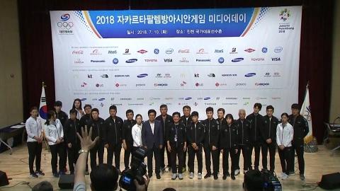 """체육회 """"AG 6회 연속 종합 2위 목표"""""""