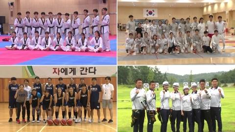 '단일팀-남북교류 주목' 아시안게임 종합 2위 발진