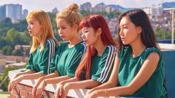 마마무, 8월 세 번째 단독 콘서트 개최 확정