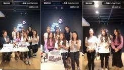 에이핑크, 中서도 통했다…웨이보 라이브 '동시 접속자 20만명'
