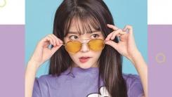 아이유, 공식 팬클럽 '유애나' 2기 창단…16일 회원모집 개시