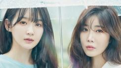 다비치, 오늘(12일) 신곡 공개…'명품 이별송' 탄생 예고