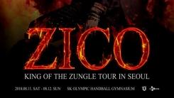 지코, 첫 단독 콘서트 메인 포스터 공개…압도적 카리스마