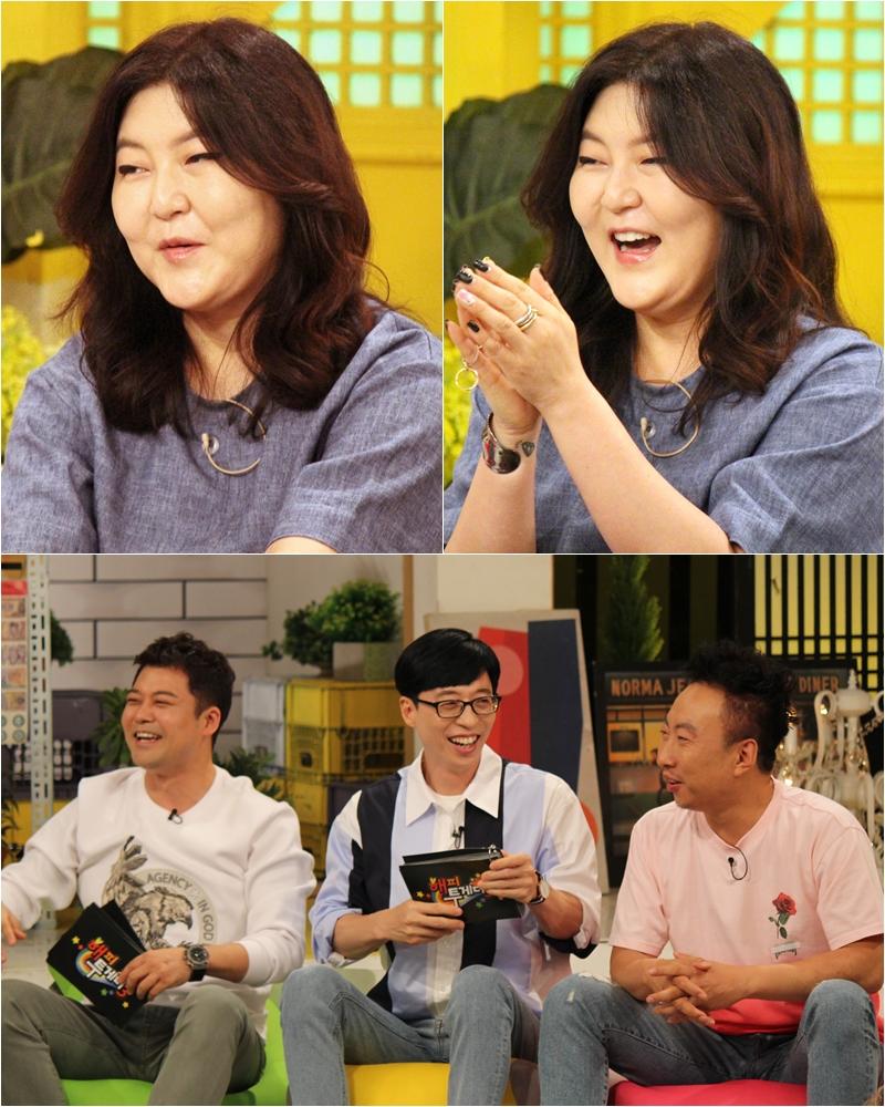 """'해투3' 한혜연 """"소지섭, '베이비' 애칭 유일하게 거부"""""""