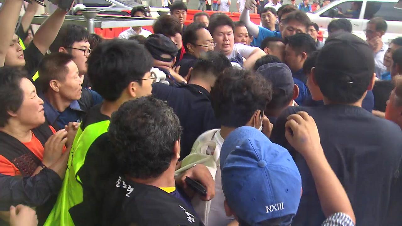 노량진 수산시장 '강제집행' 충돌 끝 무산...갈등은 계속
