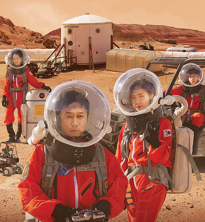 """'갈릴레오' 김병만 """"화성은 숨 쉬는 것도 일...정글보다 힘들어 """""""
