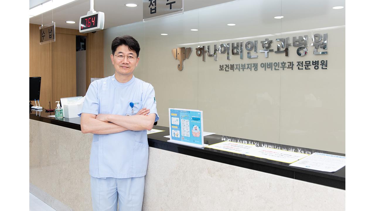 헬스플러스라이프 '합병증 유발하는 코골이·수면무호흡' 7월 14일 방송