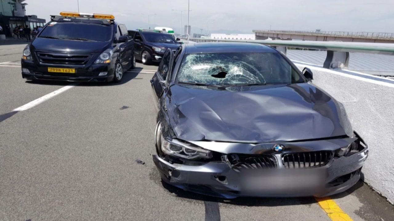 [영상] '김해공항 사고' BMW 운전자는 항공사 직원