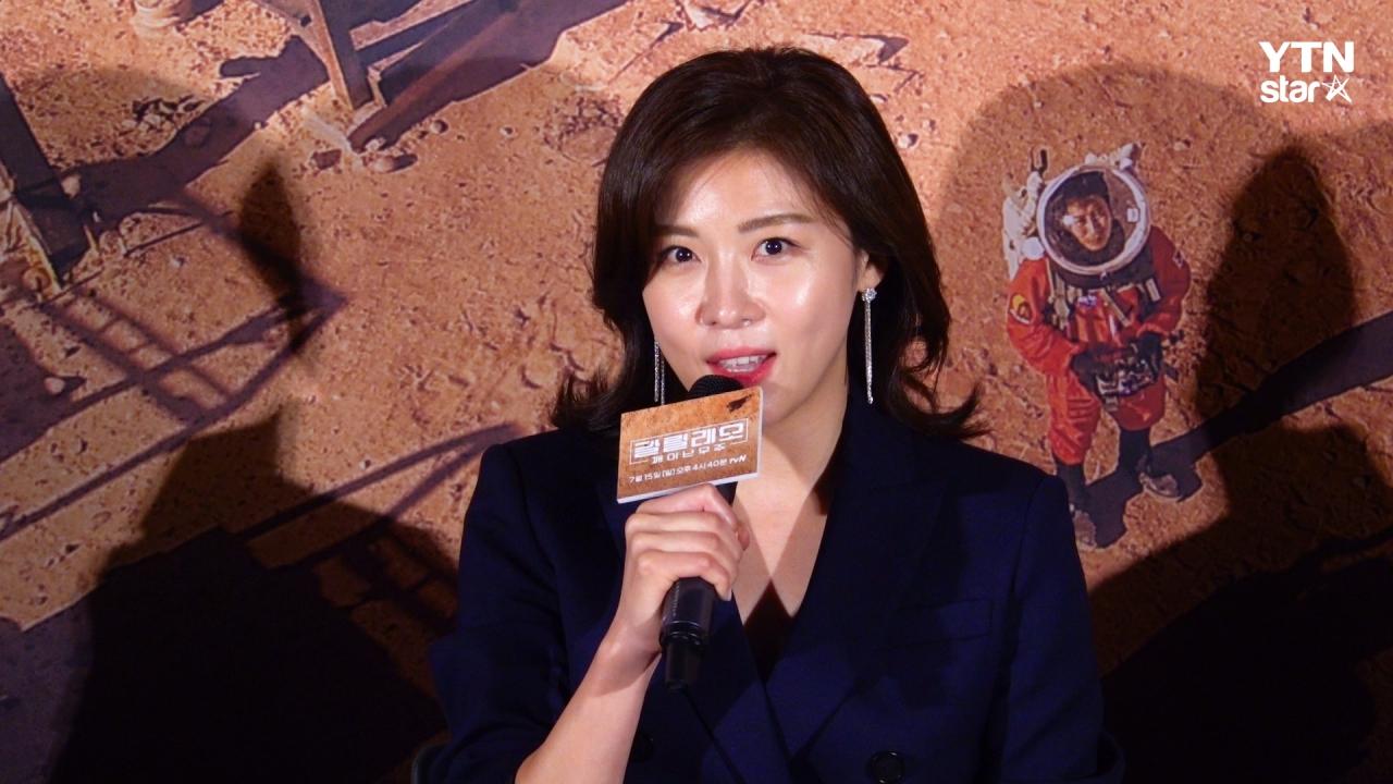 """'갈릴레오' 하지원 """"첫 예능 긴장 많이 돼...크루들 믿고 갔다"""""""