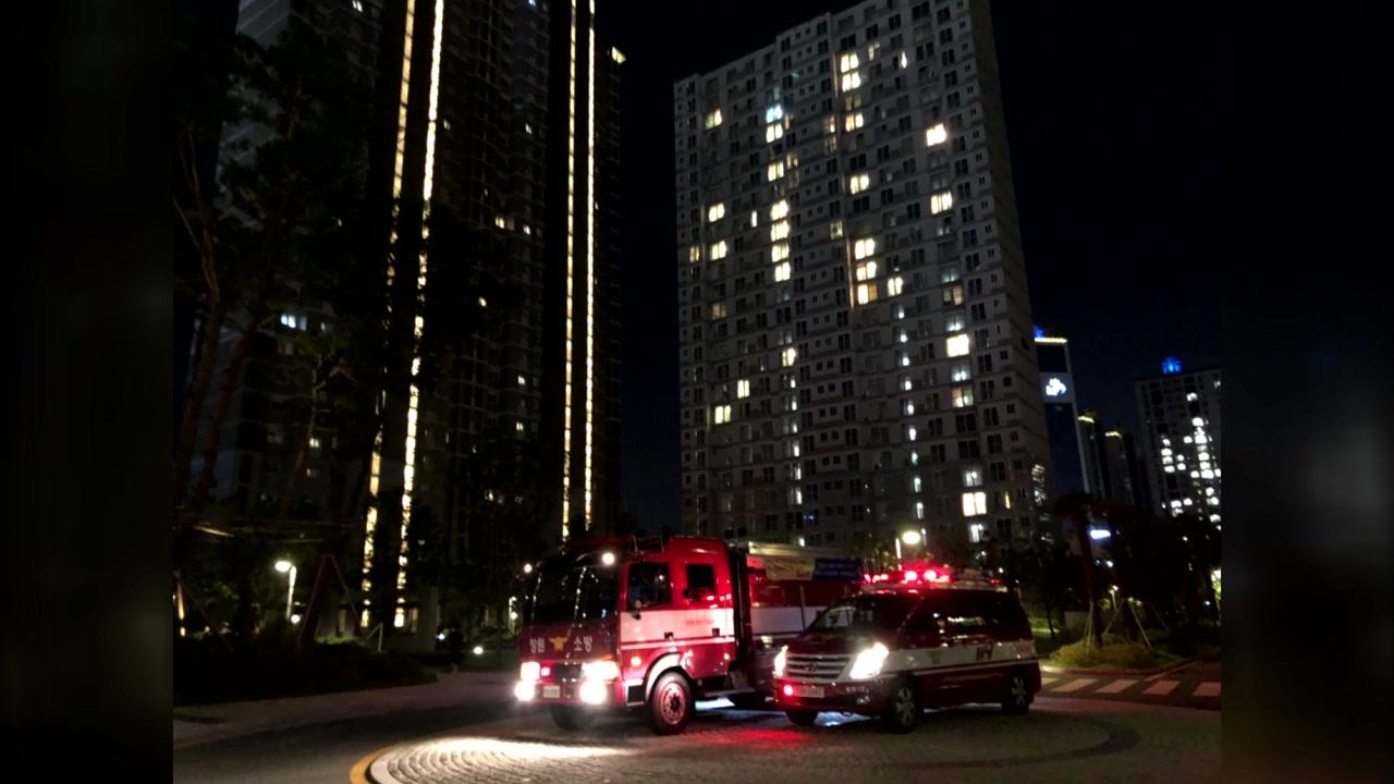 창원 아파트 단지 정전...엘리베이터 5명 구조
