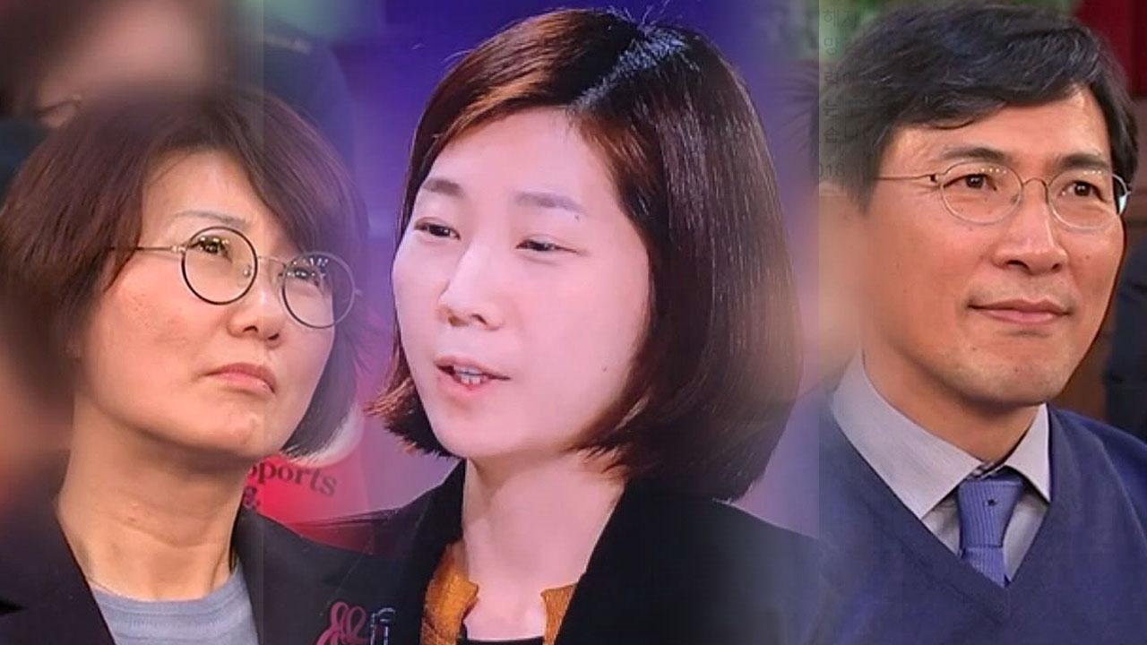 """""""김지은, 새벽 4시에 부부 침실 들어오려""""...진실은?"""