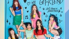 여자친구, 신곡 '여름여름해' 콘셉트 포토 공개…상큼+청량
