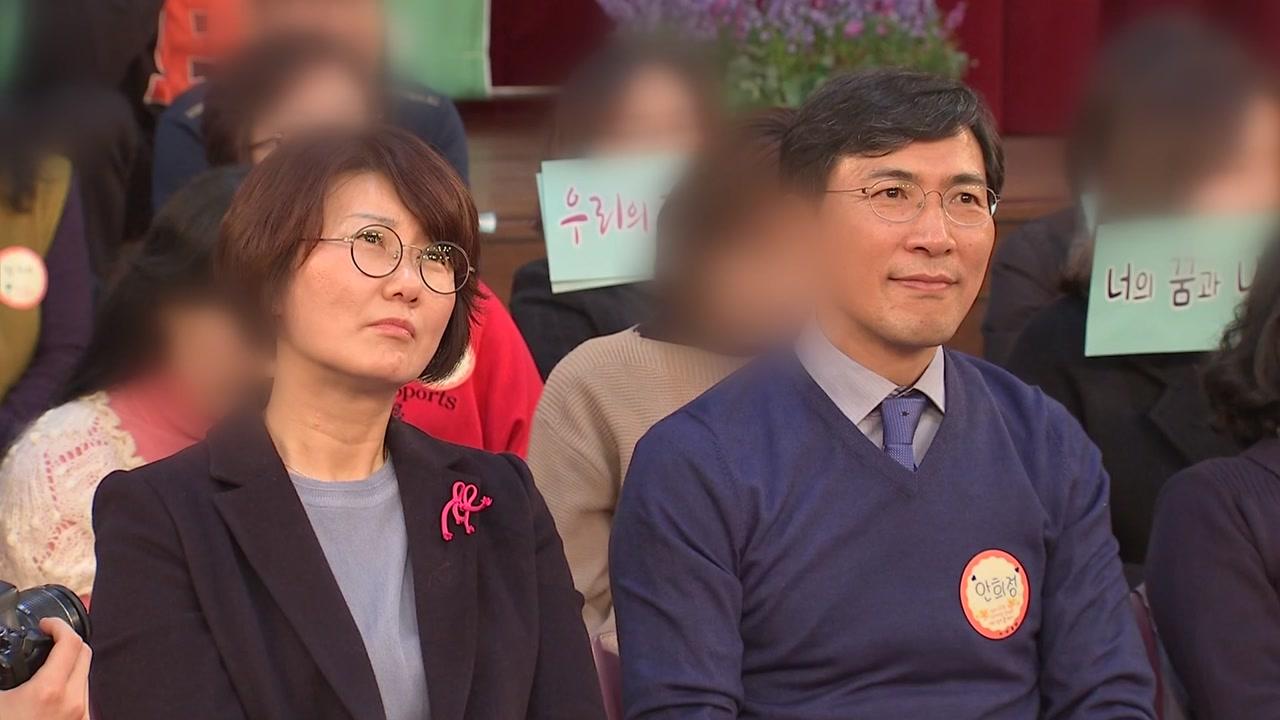 [취재N팩트] 안희정 부인 법정출석...'김지은 행적' 증언할 듯