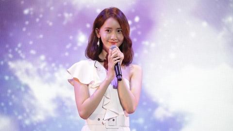 윤아, 日 팬미팅 성료…'바람이 불면' 일본어 버전 최초공개