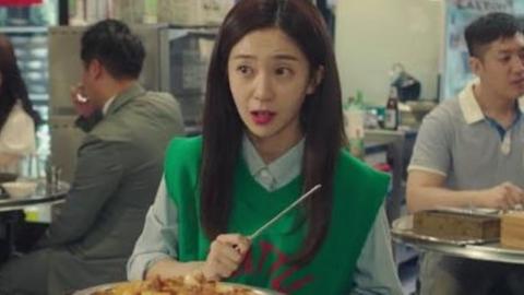 '식샤3' 백진희의 활약을 기대해…'막창 여신' 등극