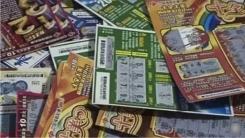 훔친 복권이 당첨… 상금 받으려다 경찰에 체포된 남성