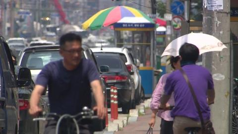 [날씨] 일주일째 폭염 기승...서울 34℃, 대구 37℃