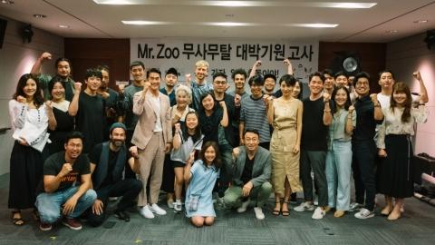 '미스터 주' 이성민, 배정남, 갈소원 캐스팅 확정!