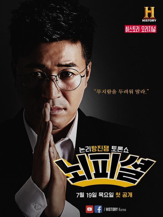 """'뇌피셜' 김종민 """"20년만에 첫 단독MC...부담감 극복하고파"""""""